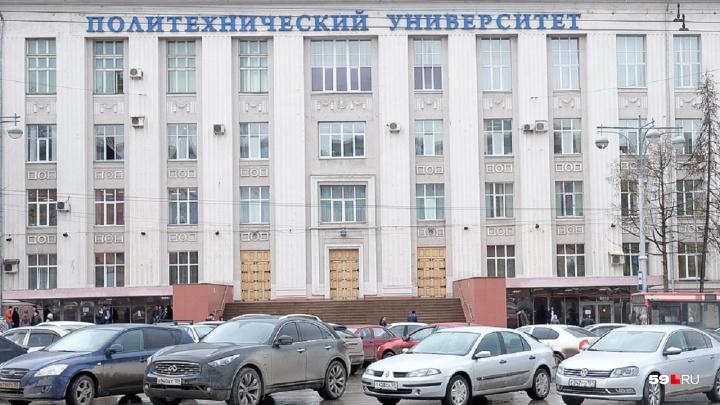 Пермский политех вошел в рейтинг ведущих инженерных вузов мира