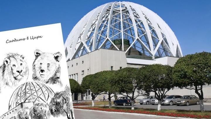 Уральский студент выпустил гид по Екатеринбургу в рисунках