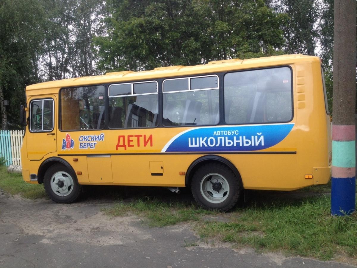 От «Окского берега» пустили третий бесплатный автобус для школьников.