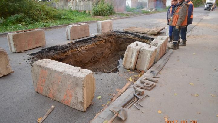 Новый асфальт на улице Филатова пролежал меньше месяца — его раскопали