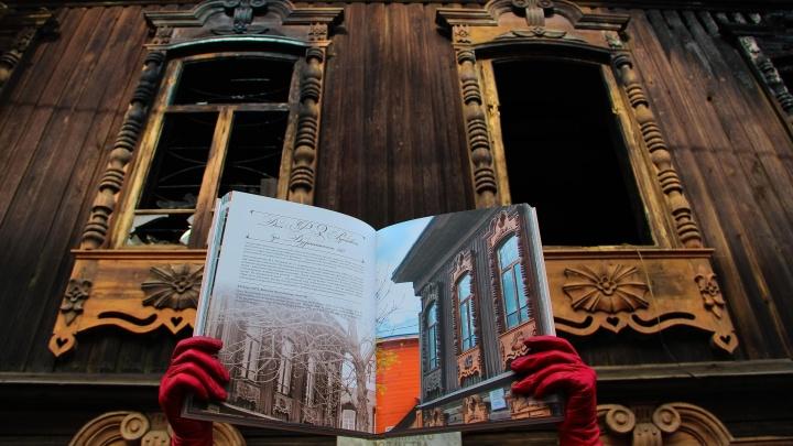 Сохраните их в памяти. В Тюмени создали фотопроект в поддержку книг из сгоревшей мастерской Шитова