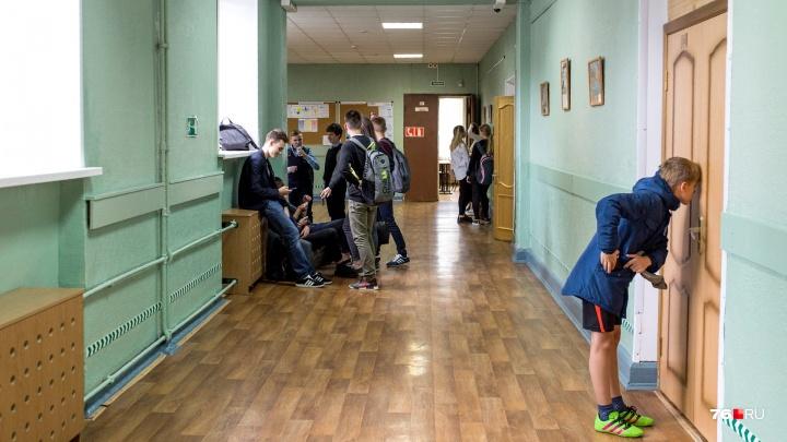 «Будет плохо всем»: в Ярославле в школе в одной рекреации перемешали младшие и старшие классы