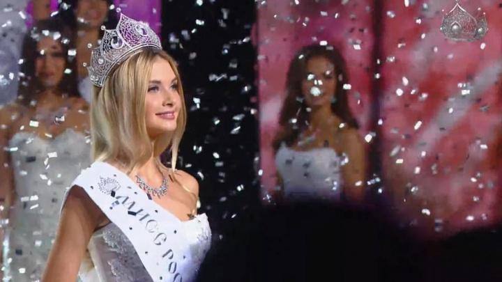 """Мисс Россия - 2017 Полина Попова: """"Я самый счастливый человек, да ещё и с короной на голове"""""""