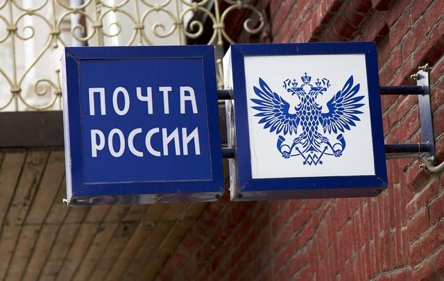 Почтовое отделение в Челябинской области обокрали на 22 миллиона