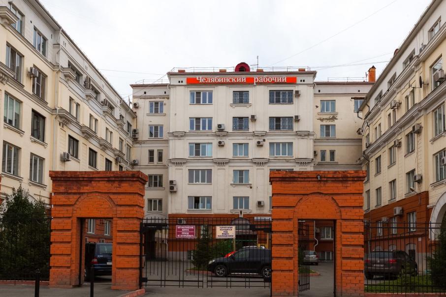 Товарный знак старейшей челябинской газеты оценили в 225 тысяч рублей