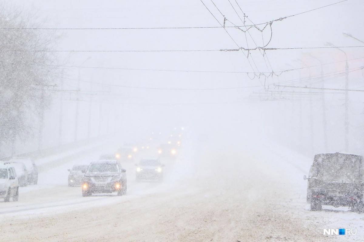 В плохую погоду будьте особенно аккуратны за рулём