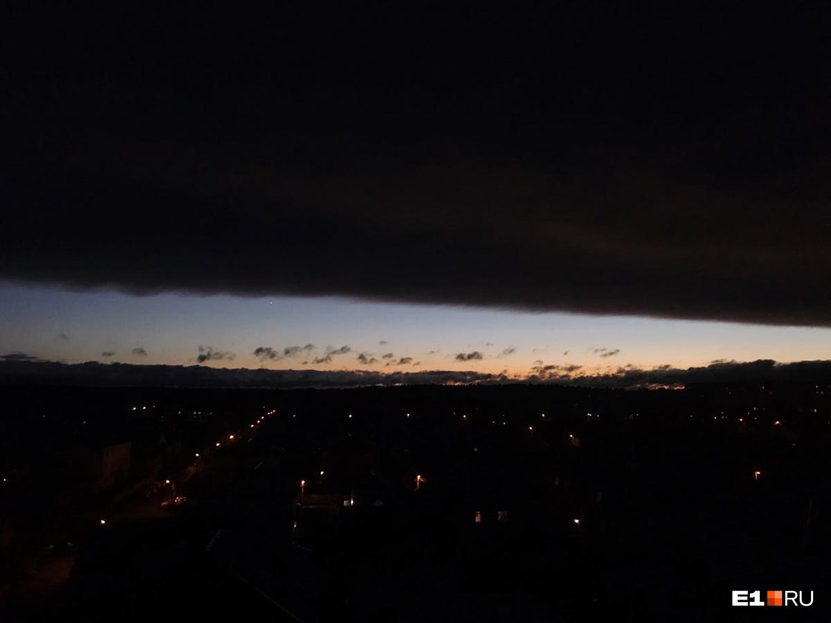 Закат на Уралмаше