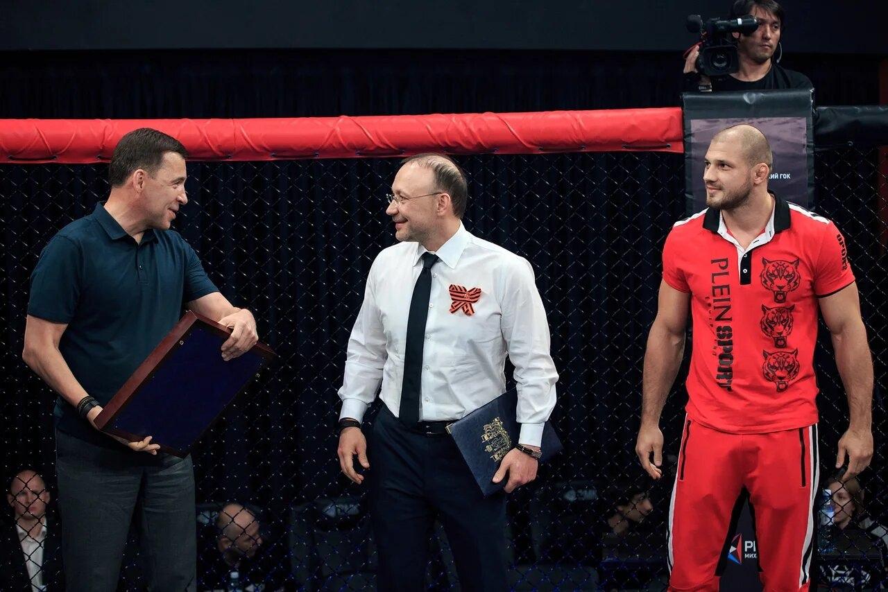 Евгений Куйвашев поздравил основателя Академии Игоря Алексеевича Алтушкина и президента Академии, бойца UFC Ивана Штыркова с днем рождения Академии