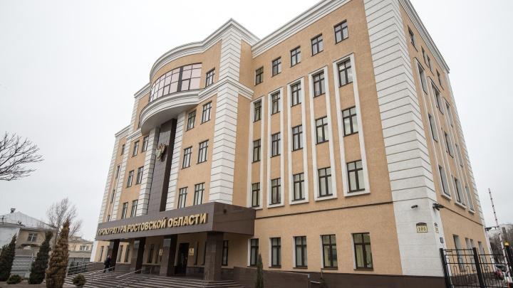 Ростовскую компанию подозревают в хищении 7,5 миллиона рублей из бюджета