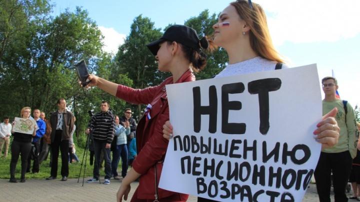«Доживу ли я до пенсии?»: фоторепортаж с митинга против пенсионной реформы