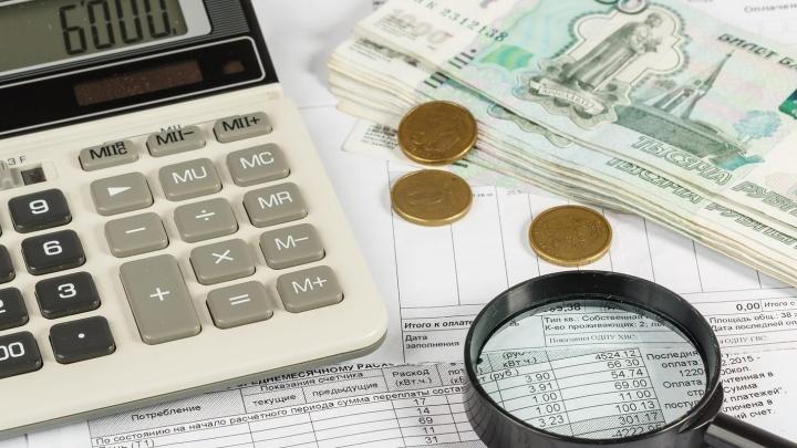 Оплати услуги ЖКХ — получи подарок: в Пермском крае стартовала акция «Счастливый автоплатёж»
