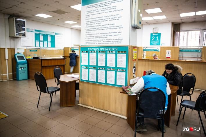 Безработным, которые хотят открыть свое дело, могут оказатьфинансовую помощь