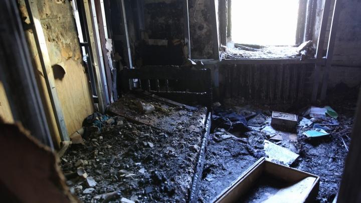 Поможем помыть: в Ярославле многодетную семью чиновники отправили жить в сгоревший дом