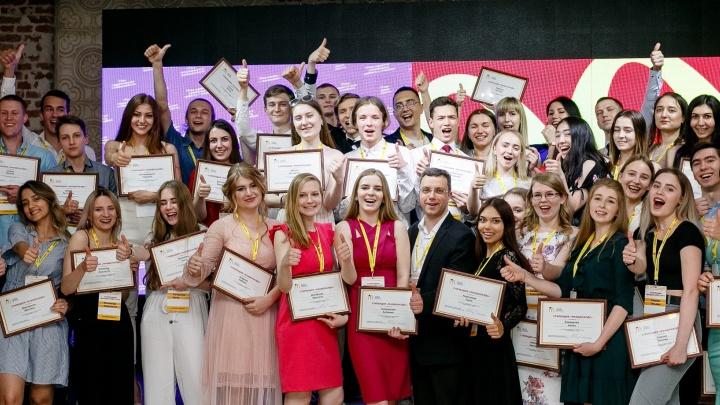 Студенты Волгограда и Волжского получили стипендию «Макдоналдс»