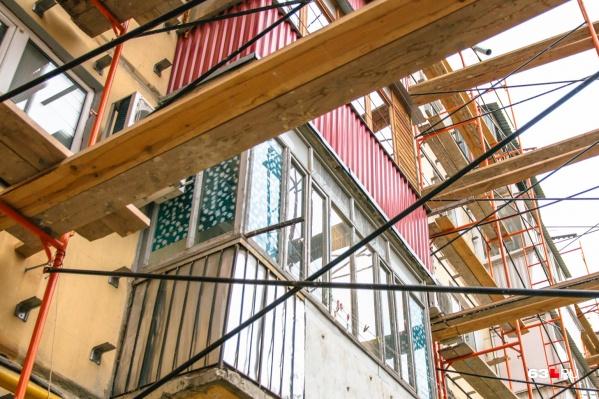 В 2020 году в Самарской области планируют капитально отремонтировать более 1500 домов