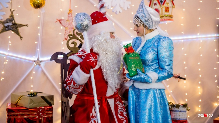 Чем заняться 2 января в Ярославле: афиша