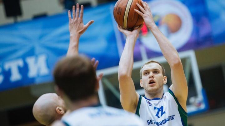 Баскетбол: Александр Лавников покидает БК «Новосибирск»
