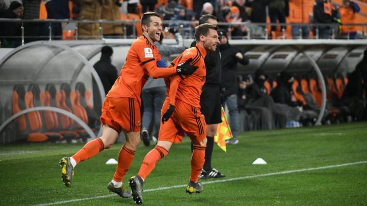 Стал известен соперник «Урала» в четвертьфинале Кубка России