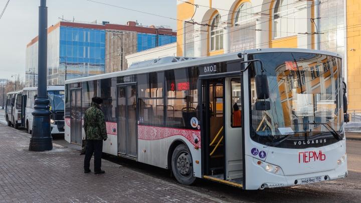 Можно, но осторожно. Автобусу № 2 разрешили ездить над аварийным путепроводом до Перми I