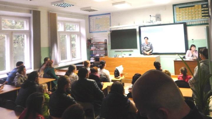 «Срок — до конца февраля»: с родителей ярославских школьников собирают справки о доходах семьи