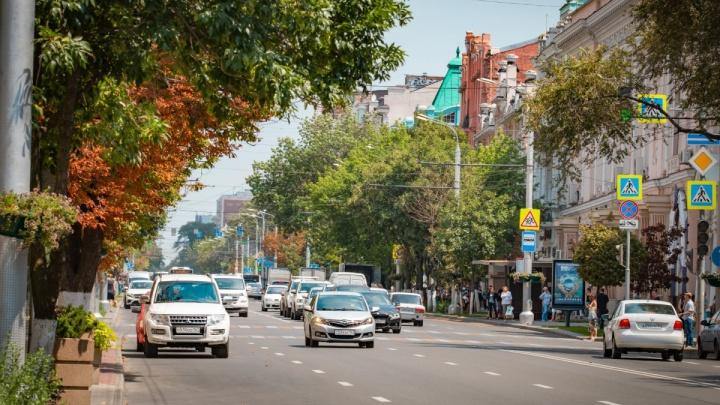 Прохладно и солнечно: рассказываем, какая погода ждет ростовчан в эти выходные