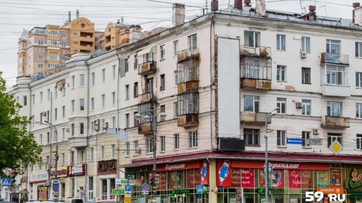 Пермский фонд капремонта решил, кто сделает проекты для ремонта домов на Комсомольском проспекте