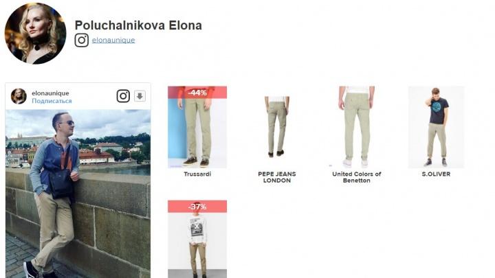 «Кофта как у того модника»: красноярец создал сервис по поиску одежды для шопоголиков