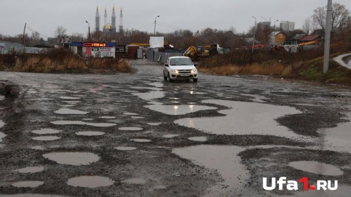 В Уфе дорожники круглосуточно чинят проезжие части
