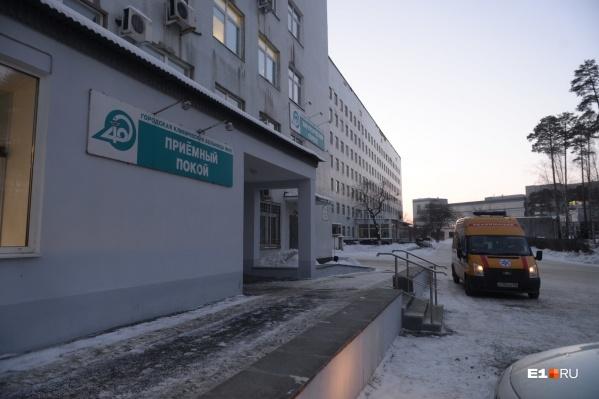 Малыш находится в екатеринбургской больнице уже третьи сутки