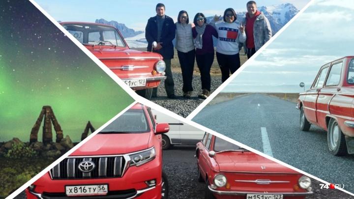 «В какой-то момент захотелось скинуть машину в каньон»: челябинцына «Запорожце» покорили Исландию