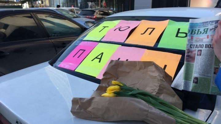Опытный продавец тюльпанов из машины рассказал об итогах мартовского праздничного чёса