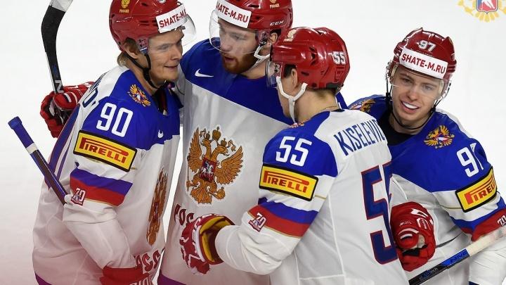 Сборная России смогла выиграть третью игру подряд на чемпионате мира по хоккею