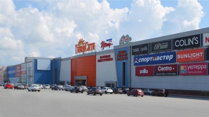 Торговый центр «ГиперСити» закроется 14 мая