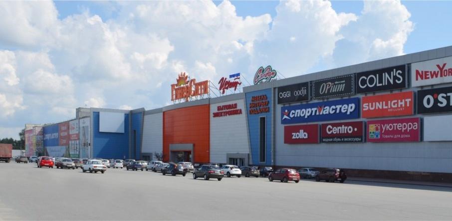 Суд частично удовлетворил требования прокуратуры о закрытии торгового центра