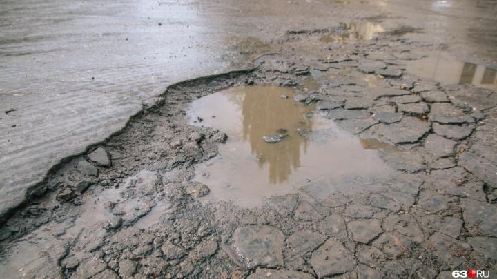 МП «Благоустройство» хотят наказать за плохие дороги в Самаре