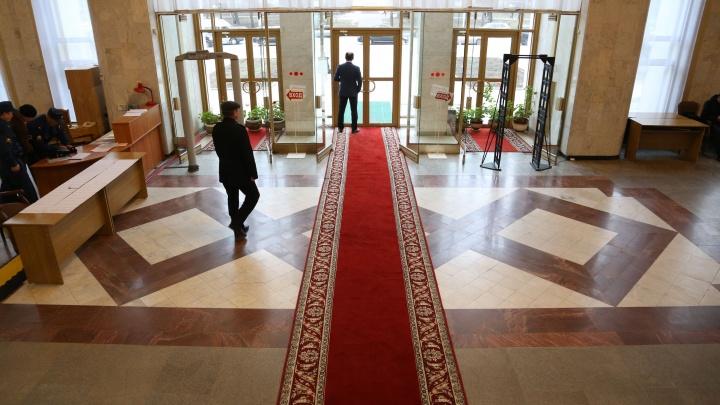 В правительстве Башкирии перестановки: четырех чиновников освободили от должностей