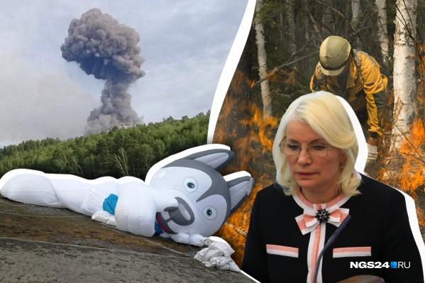 Какие события в Красноярске будоражили всю страну и даже мир