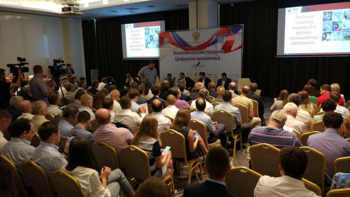 Самарский бизнесмен предложил создать в городе «Цифровую деревню» для айтишников
