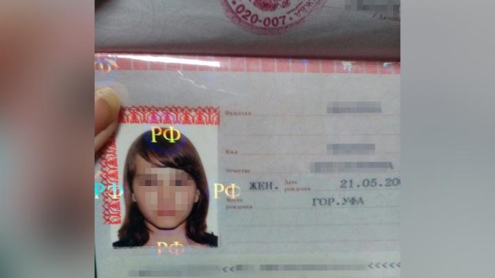 В Башкирии два дня искали 15-летнюю девочку