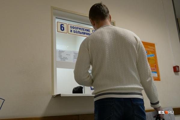 За соблюдением сроков медпомощи следят страховые компании