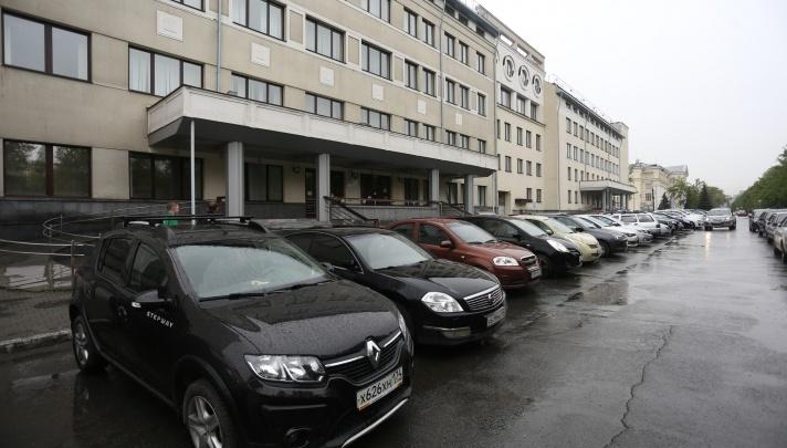 На новый суд в Челябинске потратят из бюджетаещё две сотни миллионов рублей