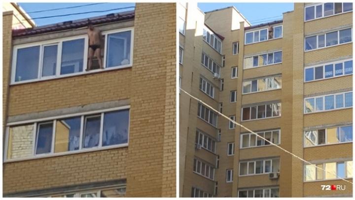 Тюменец, стоявший на карнизе 10-го этажа, был пьян. В полиции рассказали новые подробности инцидента