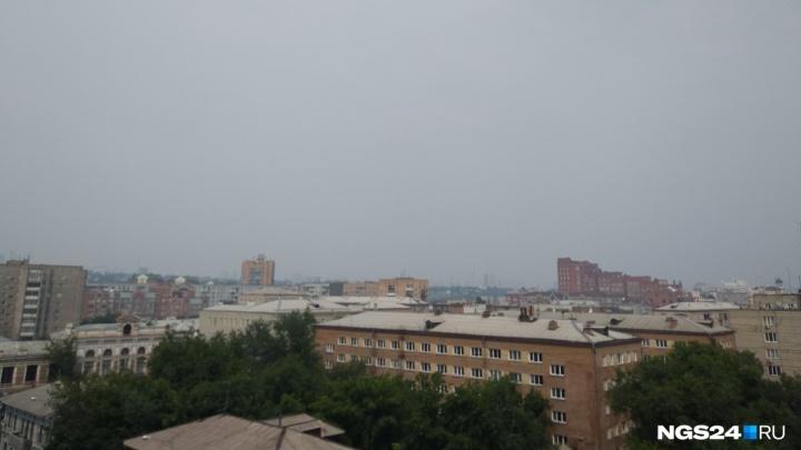 Дымка над Красноярском стала плотнее: превышена допустимая концентрация вредных веществ