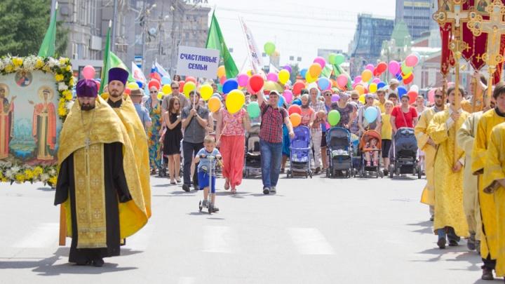 Улицы в центре города перекроют ради молодёжного крестного хода