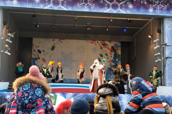 После Тюмени волшебников встретил Екатеринбург