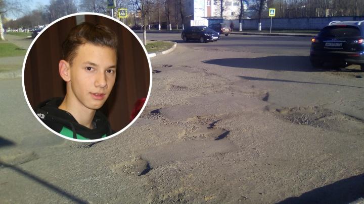 «По-моему, это не круто»: 15-летний школьник из Ярославля отругал власть за плохую дорогу