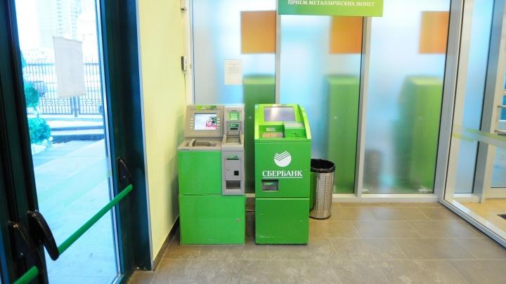 """""""Платежи не проходят, терминалы не выдают наличку"""": в Сбербанке произошли массовые сбои"""