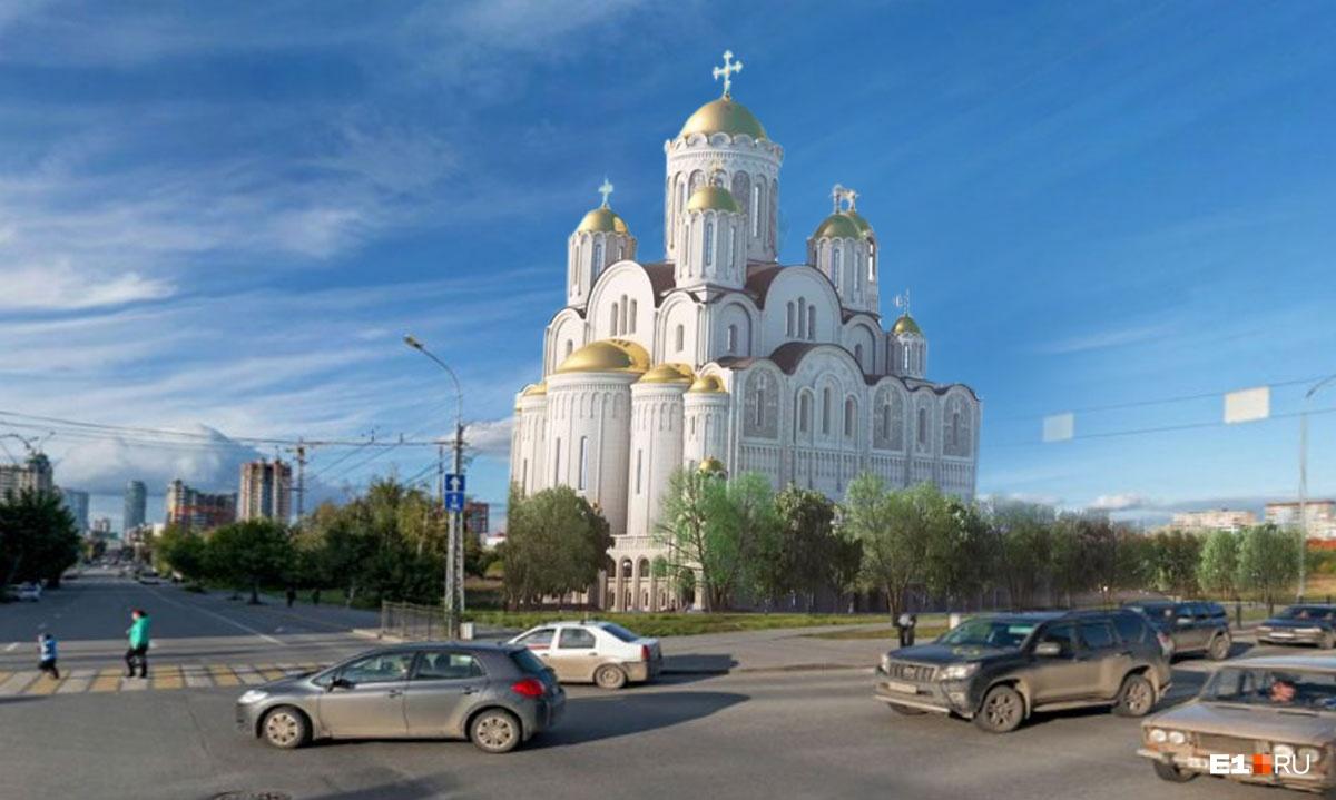 Храм вместо пустыря на Фурманова — Белинского