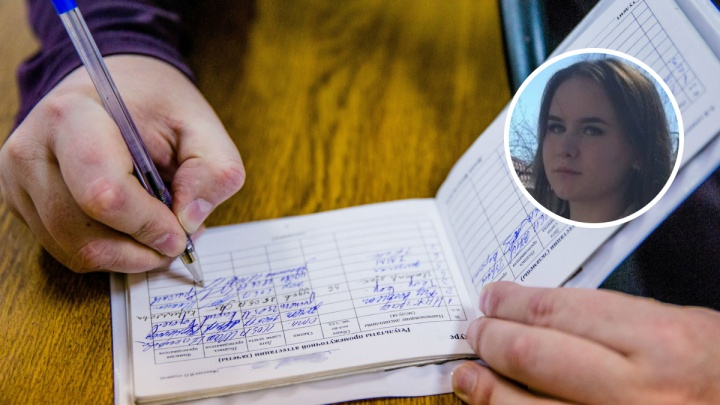 В Ярославле после экзамена пропала студентка