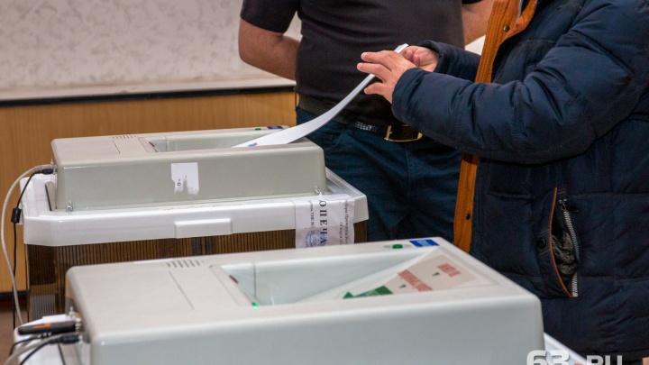 В Самарской области поддержали проведение референдума о повышении пенсионного возраста